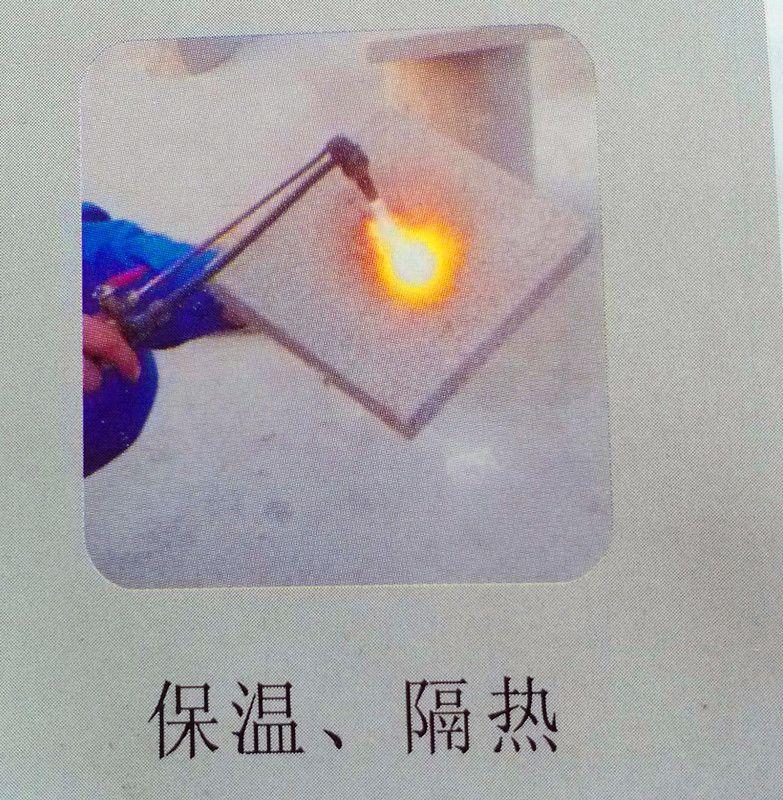 泡沫混凝土保温隔热实验图