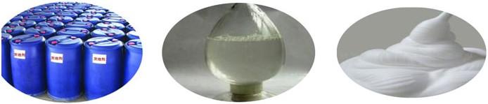 泡沫混凝土外加剂
